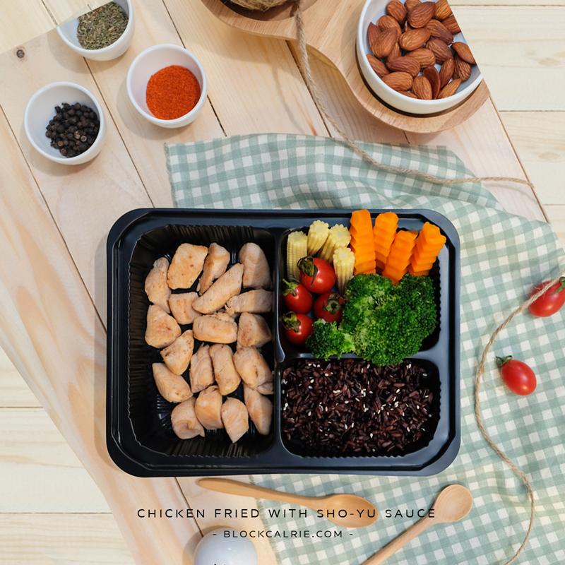 C8 ข้าวไก่หมักซอสโชยุ(Chicken fried with Sho-yu sauce)