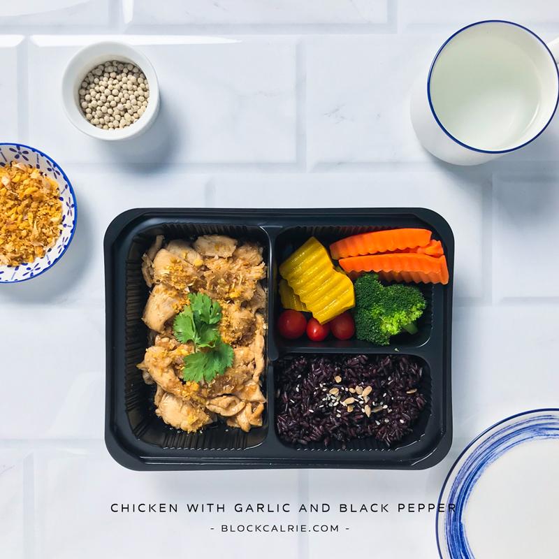 C9 ข้าวไก่กระเทียมพริกไทยดำ(Chicken with Garlic and Black pepper)