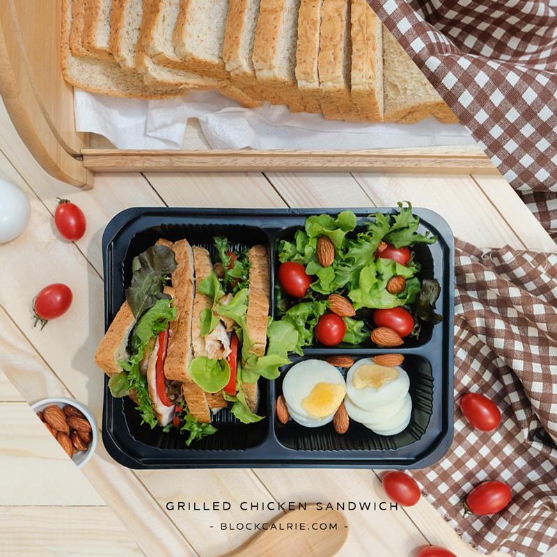 C12 แซนด์วิชอกไก่ย่าง(grilled chicken Sandwich)
