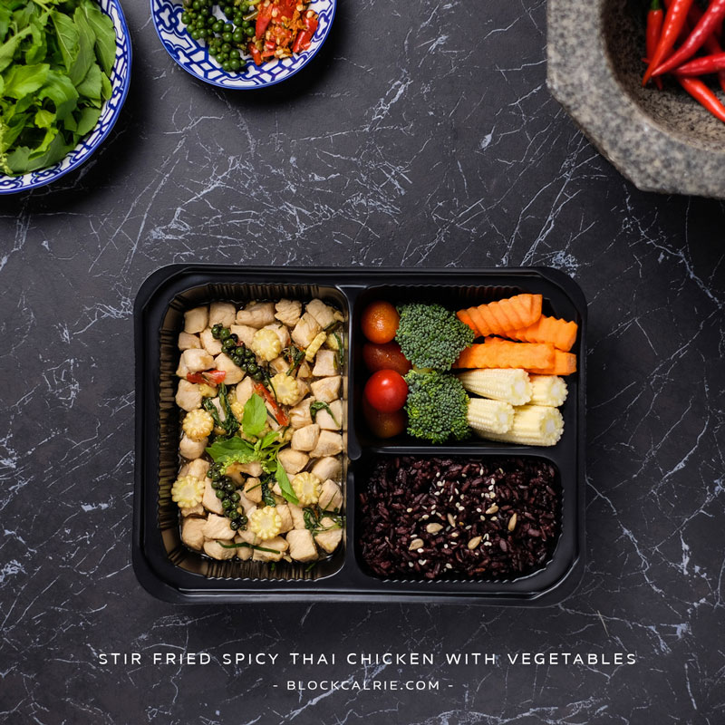 C20 ข้าวไก่ผัดขี้เมา(Stir fried thai chicken with vegetables)